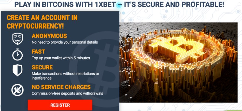 1xbet Bitcoin