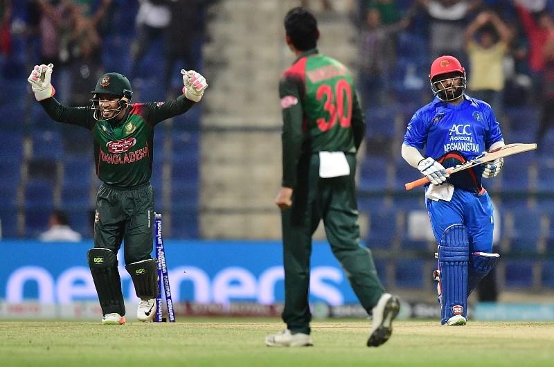 bangladesh vs afghanistan - photo #1