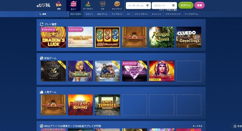 CasiTabi Casino