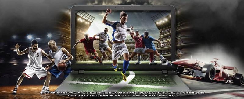 Goalbet Sports