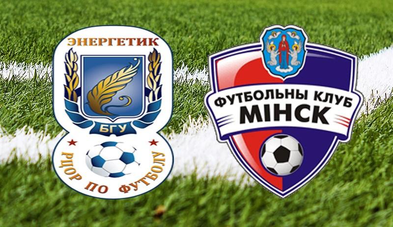 Energetik Bgu Vs Minsk Preview Predictions Betting Tips Minsk