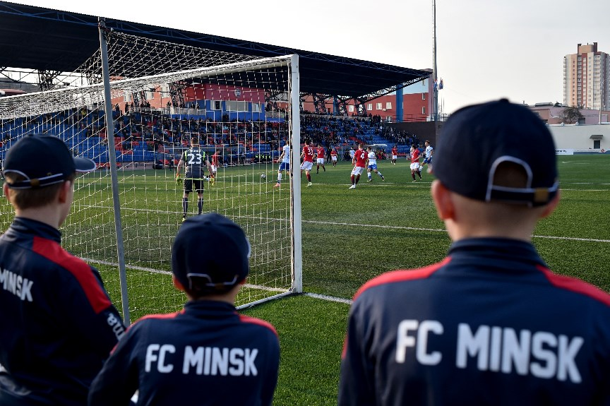 Slavia Mozyr Vs Minsk Preview Predictions Betting Tips Can Minsk Manage To Score In Belarus
