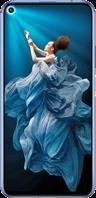 Honor 20 Dual Sim (128GB Sapphire Blue) 4G