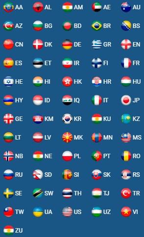 1xbet languages