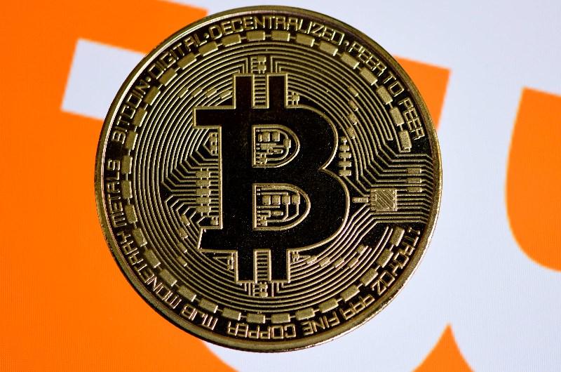 btc bookmakers geriausi bitcoin prekybos platforma filipinai