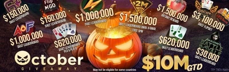 GGPoker $10M GTD October Giveaway