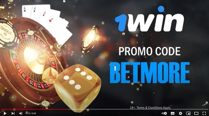 1win promo code BETMORE
